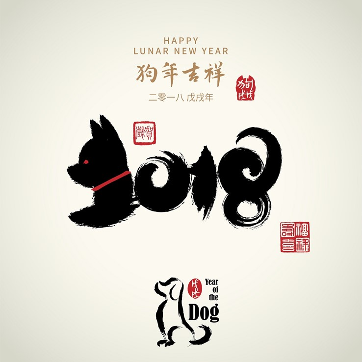 Chinese New Year | Year of the Dog