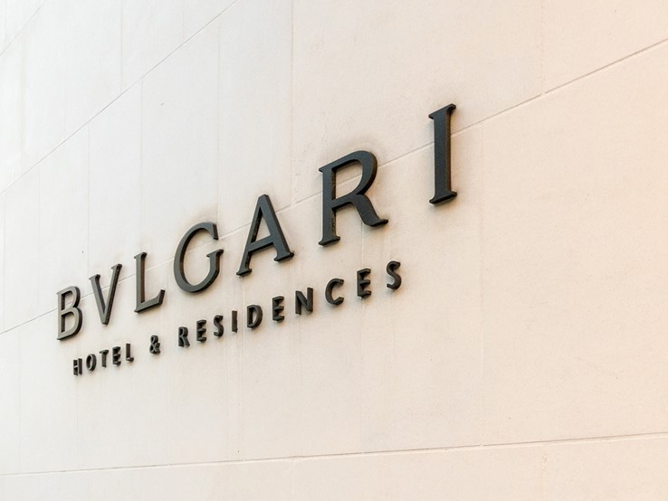 Bvlgari Hotel & Spa | London